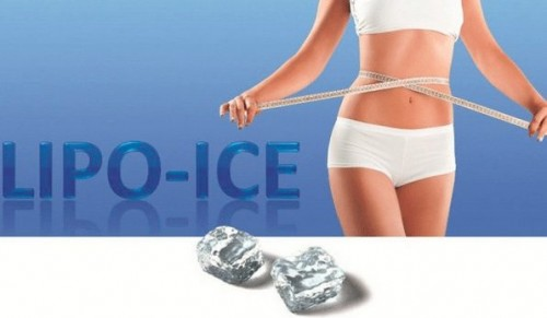 BeCalmed Wellbeing and Medi Spa, Cowes – Cryotherapy Fat Freezing Session – normally £85.00 deal price £55.00
